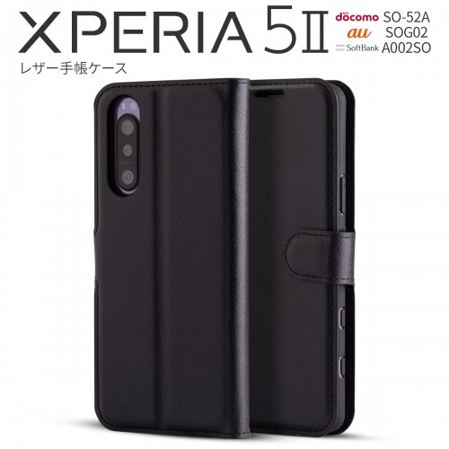 Xperia 5 II SO-52A SOG02 A002SO レザー手帳型ケース